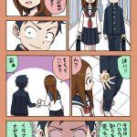 【悲報】からかい上手の高木さんのハロウィン回、意味がわからないwwwww
