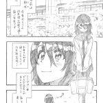 【悲報】ニセコイ最終巻おまけページでとんでもないことをやらかすwwwww(ネタバレ注意)