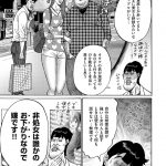 【悲報】漫画家さん「オタクはみんなヴァージン好きのロリコン」