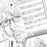 【朗報】クジラックス先生、心暖まる物語を執筆wwwww