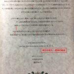 【朗報】コードギアス3期wwwww