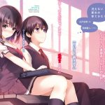 【朗報】冴えない彼女の育てかたの加藤恵さんの隠しきれないHさwwwww