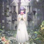 【朗報】Fate/stay nightの間桐桜ちゃんとかいうメインヒロインwwwww