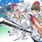 【朗報】マガジンの新連載の野球マンガ、面白そうwwwww