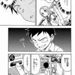 【悲報】「からかい上手の高木さん」もはや、ただのイチャイチャ漫画になるwwwww