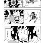【悲報】ジャンプ、ガチでとんでもない漫画を発表するwwwww
