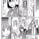 【悲報】富士宮このみさん、のんのんびよりの最新話で後輩に刺客を送り込むwwwww