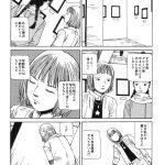 【画像】一般漫画の「お前女だったのか」って展開wwwww