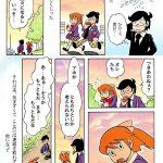 【悲報】このヱロ漫画の女、悲しすぎるwwwww