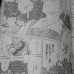【悲報】テニスの王子様の作者、壊れるwwwww