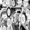 【画像】ヱロ漫画のギャル「こいつマジ目の前でシコりだしたよwひくわw」