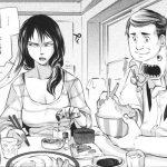 【画像】漫画「寄生獣」最大の矛盾wwwww