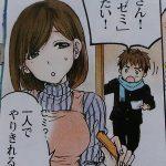 【画像】進研ゼミの漫画で「一人でやりきれるの?」ママが出てくる神回wwwww