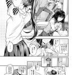 【画像】ヱロ漫画の妹「も~私がいるのに彼女なんて連れこんで~」