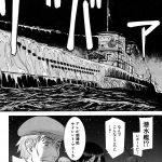 【画像】ストーリーの面白いヱロ漫画wwwww