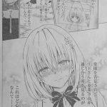 【悲報】 ToLoveる モモ、自分の恋は叶わないと気付き泣くwwwww(76話ネタバレ)