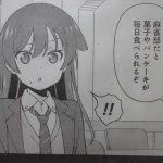 【悲報】宮永照さん、お菓子の誘惑に負けうっかり麻雀部に入部してしまうwwwww