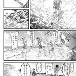 【速報】進撃の巨人、完結へ(ネタバレ)
