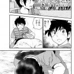 【悲報】MAJOR寿くんの息子、死ぬ