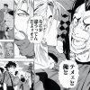 【画像】アイシールド21とか言う神漫画wwwww