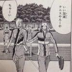 【悲報】テニスの王子様の敵の新技wwwww