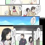 【画像】4万リツイートの神漫画wwwww