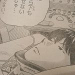 【緊急悲報】サンデー連載中「MAJOR2」、ガチでヤバい(ネタバレ)