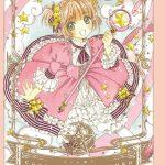 【悲報】カードキャプターさくらの木之本桜ちゃんで抜いてしまったwwwww