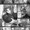 【画像】くっそヱロいヱロ漫画wwwww