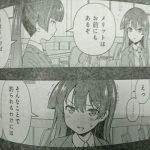 【悲報】咲-Saki- まだまだ照の回想シーンが続く 本編進まずwwwww