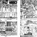 【悲報】雷句誠さん、最後の最期に165キロ直球をど真ん中に投げ込み週刊少年マガジンを去るwwwww