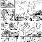 【悲報】こち亀の200巻までの休載回数クソワロタwwwww
