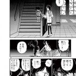 【悲報】蘭ねーちゃん、バカだったwwwww