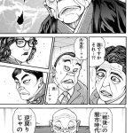 【悲報】刃牙の武蔵の次の相手が雑魚wwwww