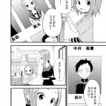 【朗報】「からかい上手の高木さん」スピンオフ漫画のクオリティが高いwwwww