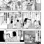 【速報】班長、歴史オタクだったwwwww