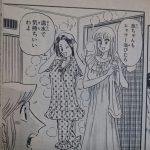 【画像】こち亀の麗子ってヱロい格好で中川と両津はムラムラしないのwwwww