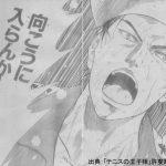 【悲報】テニプリの真田弦一郎の速さwwwww