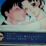 【悲報】碇シンジさん(18)、葛城ミサトさん(33)と結婚wwwww
