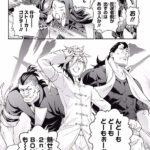 【朗報】食戟のソーマ復活するwwwww