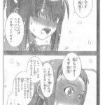 【悲報】ハーレム漫画さん、まとめ方の成功例ゼロwwwww