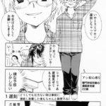 【悲報】ベテラン漫画アシスタントさん、若手アシスタントを漫画で痛烈に批判するwwwww