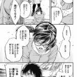 【悲報】新連載の「いちご100%」最終話、無事終了wwwww