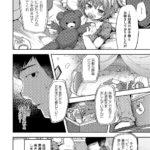 【画像】ワイ、人生初ヱロ漫画で抜くwwwww