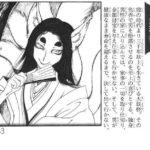 【朗報】九尾の狐、ぐう聖妖怪だったwwwww