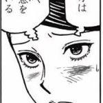 【悲報】オイト王妃、クラピカに恋してしまう❤