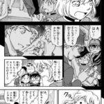 【悲報】灰原哀さん、イケメン好きのビッチだったwwwww