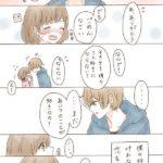 【画像】ワイ「ねぇ好き、付き合って(37回目)」女「………ウン」コクン