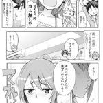 【画像】このヱロ漫画ワロタwwwww