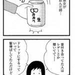 【悲報】ヴァージン厨が中古女と結婚した漫画が酷すぎwwwww